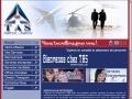 Agence TAS